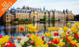 חופשה משפחתית בהולנד, כולל פסח