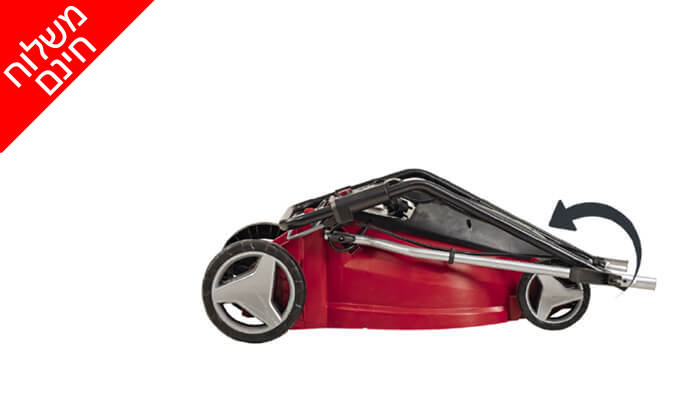 3 מכסחת דשא חשמלית Einhell 1500W - משלוח חינם!