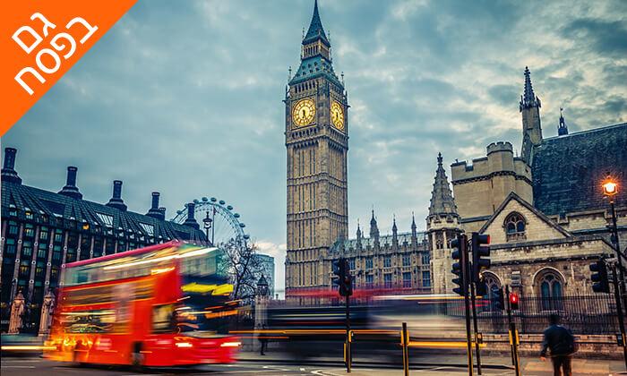 3 חופשה בלונדון, כולל פסח ושבועות - שופינג, מחזות זמר, פיש אנד צ'יפס ועוד קצת שופינג