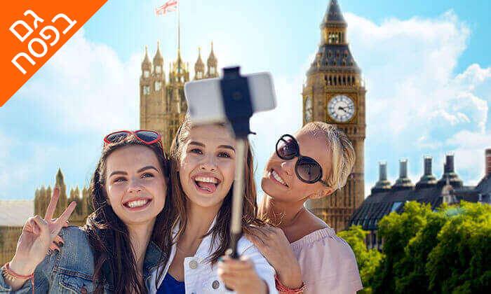 8 חופשה בלונדון, כולל פסח ושבועות - שופינג, מחזות זמר, פיש אנד צ'יפס ועוד קצת שופינג