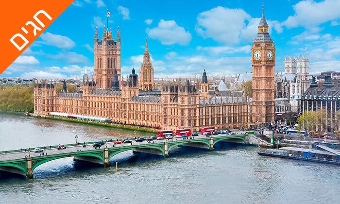 2 חופשה בלונדון, כולל שבועות - שופינג, מחזות זמר ופיש אנד צ'יפס