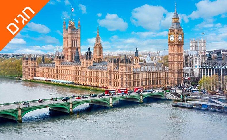 חופשה בלונדון כולל שבועות
