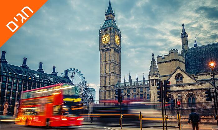 3 חופשה בלונדון, כולל שבועות - שופינג, מחזות זמר ופיש אנד צ'יפס