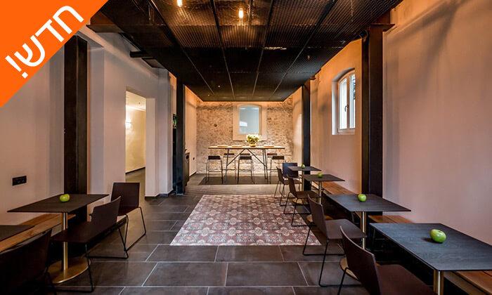 """9 חדש! חופשה אורבנית במלון בוטיק במושבה הגרמנית חיפה, כולל סופ""""ש"""