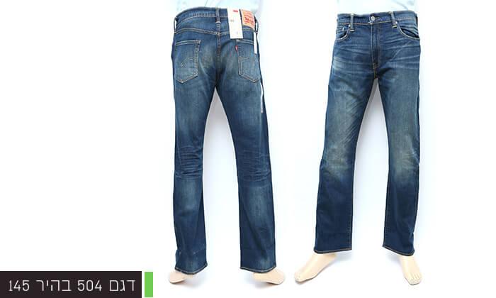 3 ג'ינס לגברים ליוייס LEVI'S