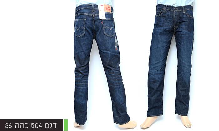 4 ג'ינס לגברים ליוייס LEVI'S