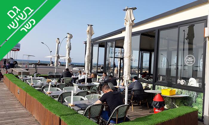 4 פרש קיטשן Fresh Kitchen בנמל תל אביב - ארוחת בוקר זוגית