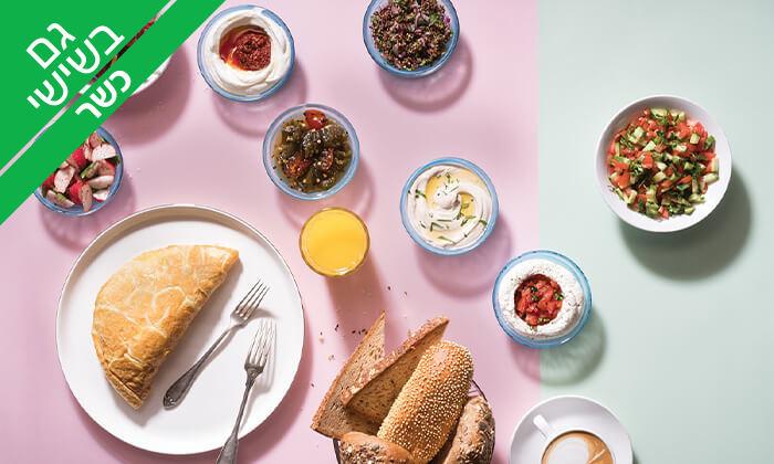 2 פרש קיטשן Fresh Kitchen בנמל תל אביב - ארוחת בוקר זוגית
