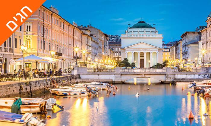 """4 """"טוסוסע""""לאיטליה / קרואטיה / סלובניה, כולל ראש השנה"""