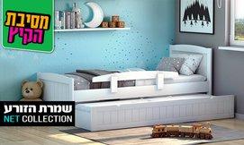 מיטת ילדים נפתחת דגם בזוקה