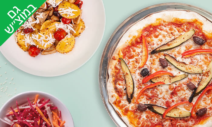 3 פרש קיטשן Fresh Kitchen בנמל תל אביב - ארוחה זוגית