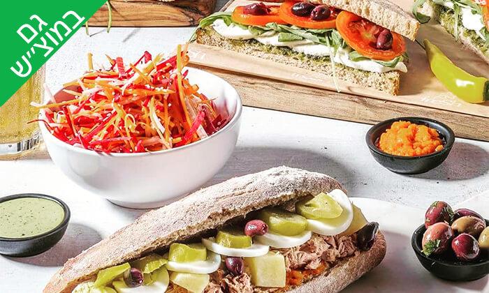4 פרש קיטשן Fresh Kitchen בנמל תל אביב - ארוחה זוגית