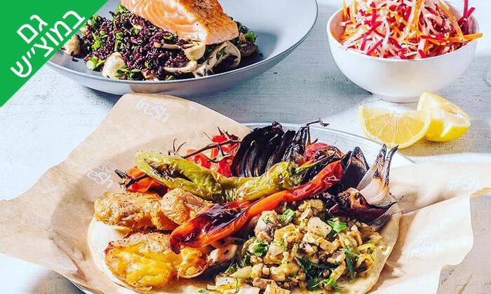 7 פרש קיטשן Fresh Kitchen בנמל תל אביב - ארוחה זוגית