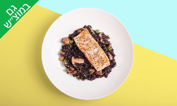 5 פרש קיטשן Fresh Kitchen בנמל תל אביב - ארוחה זוגית