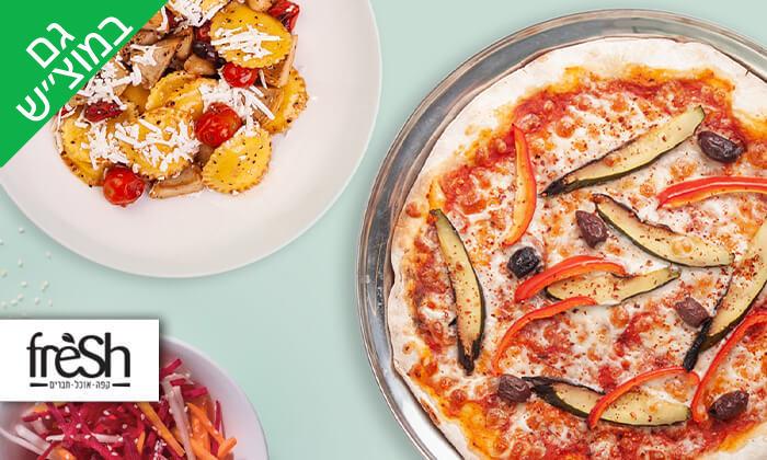 2 פרש קיטשן Fresh Kitchen בנמל תל אביב - ארוחה זוגית