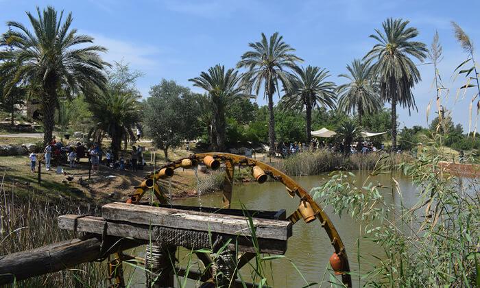 2 פארק נאות קדומים - סיור ופעילות פורים