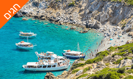 האי סקיאתוס, כולל ראש השנה
