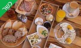 ארוחת בוקר לזוג בנאפולי הקטנה