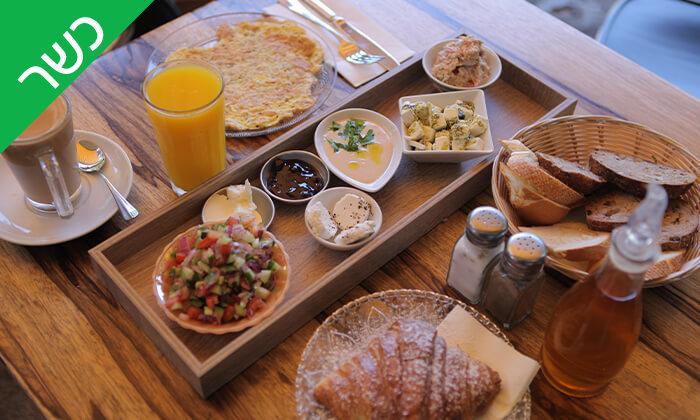 5 מסעדת נאפולי הקטנה, תל אביב - ארוחת בוקר זוגית כשרה