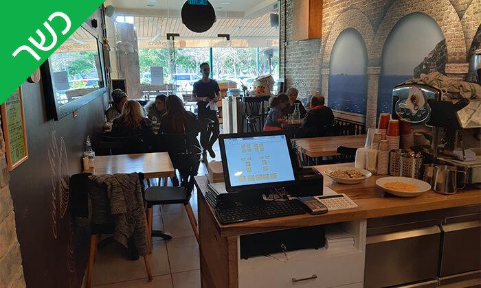 4 מסעדת נאפולי הקטנה, תל אביב - ארוחת בוקר זוגית כשרה