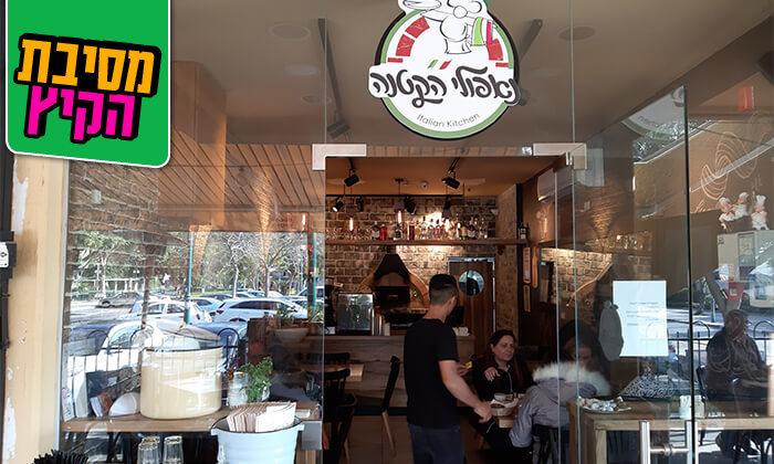 3 מסעדת נאפולי הקטנה, תל אביב - ארוחת בוקר זוגית כשרה