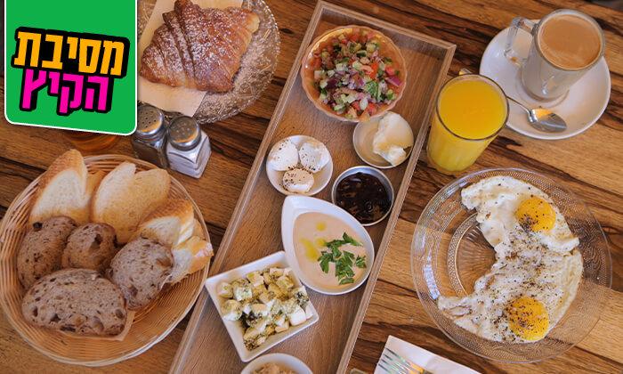 2 מסעדת נאפולי הקטנה, תל אביב - ארוחת בוקר זוגית כשרה