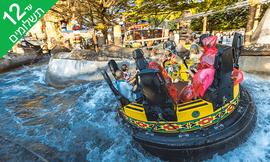 טיול משפחות בתאילנד, גם בחגים