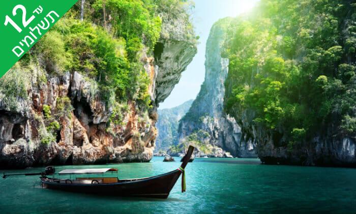 8 טיול משפחות מאורגן לתאילנד, כולל יולי-אוגוסט וחגים