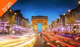 חופשה בפריז כולל סופ