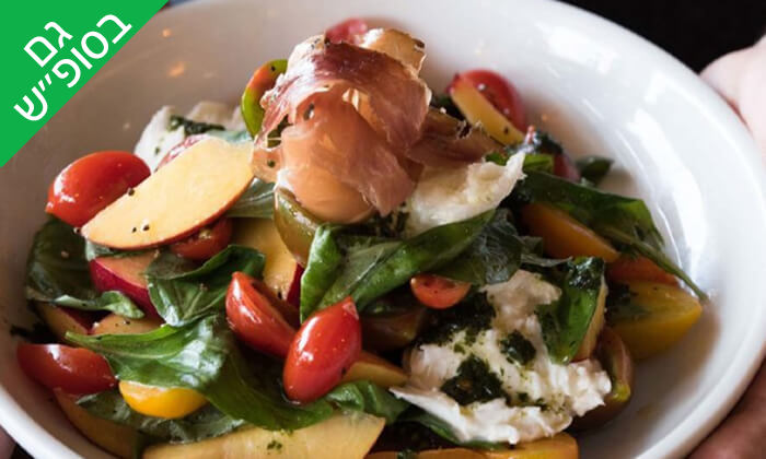 9 ארוחת שף במסעדת 'איטלקי מקומי' - שוק האיכרים בנמל תל אביב