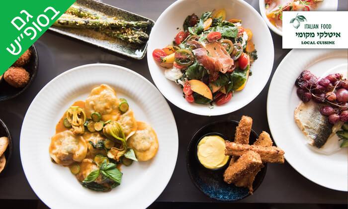 2 ארוחת שף במסעדת 'איטלקי מקומי' - שוק האיכרים בנמל תל אביב