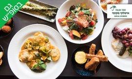 ארוחה ב'איטלקי מקומי', נמל ת