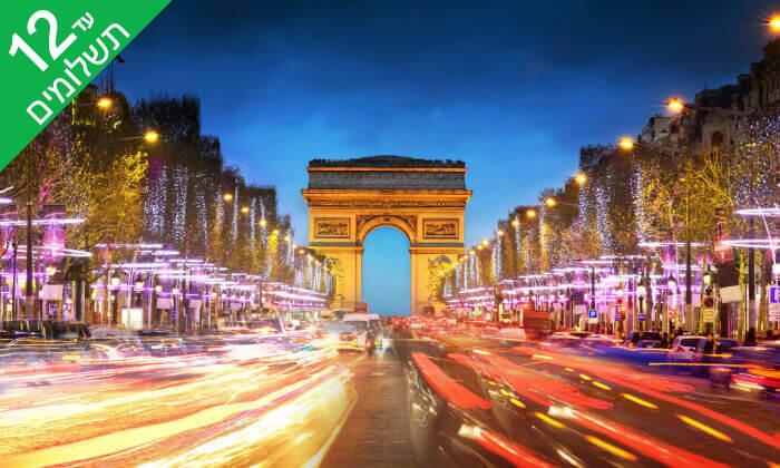 4 יולי-אוגוסט בפריז - כולל כניסה לפארקי Disneyland ל-3 ימים