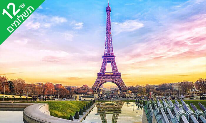 3 יולי-אוגוסט בפריז - כולל כניסה לפארקי Disneyland ל-3 ימים