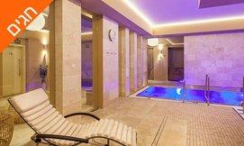 מלון כשר 5* בפראג, כולל סוכות