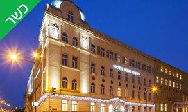 5 כוכבים בפראג - מלון כשר