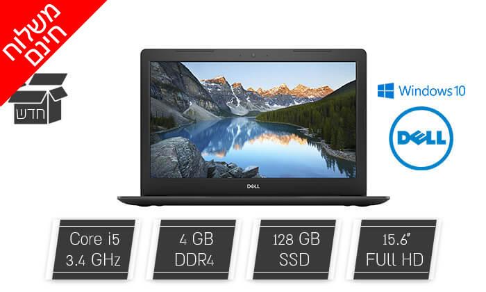 2 מחשב נייד דל DELL עם מסך 15.6 אינץ' - משלוח חינם!