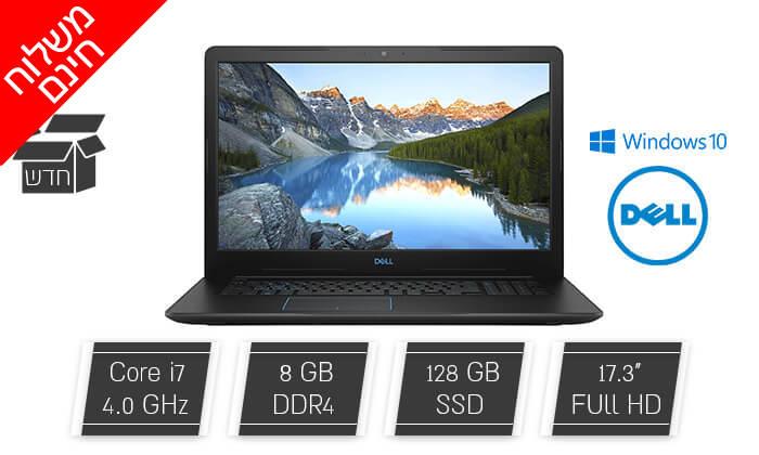 """2 מחשב נייד דל DELL עם מסך """"17.3 וכרטיס גרפי GeForce - משלוח חינם!"""