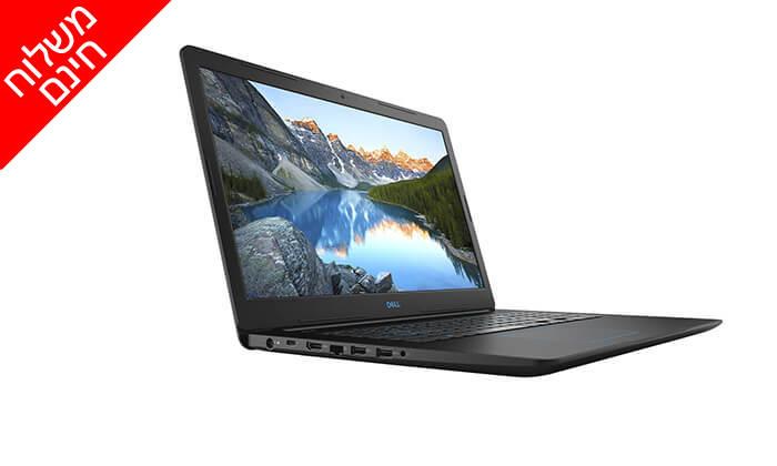 """3 מחשב נייד דל DELL עם מסך """"17.3 וכרטיס גרפי GeForce - משלוח חינם!"""