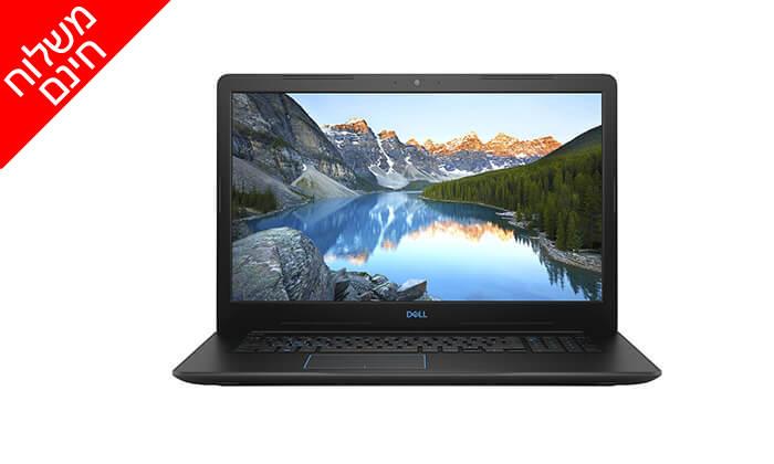 """4 מחשב נייד דל DELL עם מסך """"17.3 וכרטיס גרפי GeForce - משלוח חינם!"""