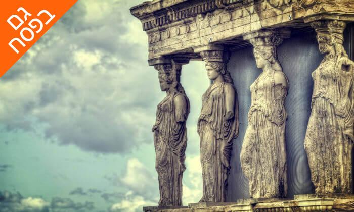 9 חופשת 5 כוכבים באתונה, כולל פסח ושבועות
