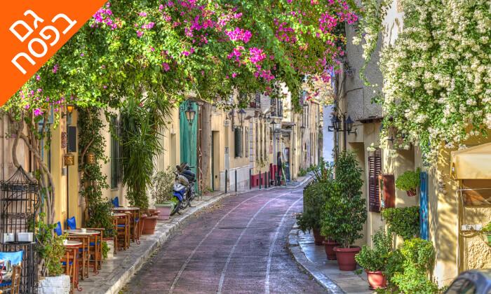 10 חופשת 5 כוכבים באתונה, כולל פסח ושבועות