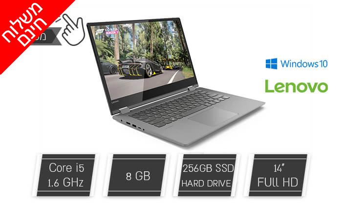 2 מחשב נייד לנובו LENOVO עם מסך מגע 14 אינץ' - משלוח חינם