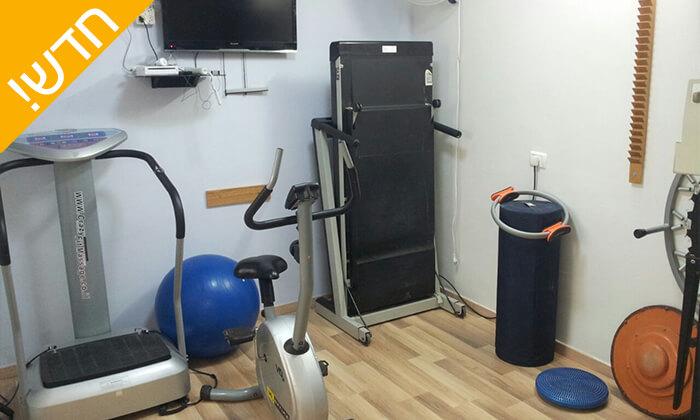 3 טיפולי פיזיותרפיה בדרך הגוף - המרכז לפיזיותרפיה מתקדמת, נצרת עילית