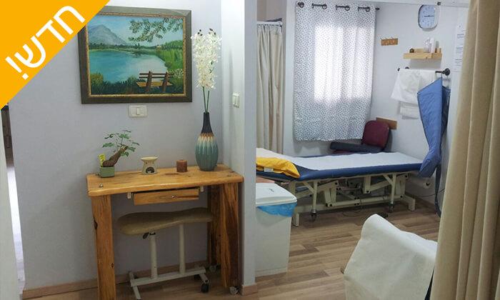 4 טיפולי פיזיותרפיה בדרך הגוף - המרכז לפיזיותרפיה מתקדמת, נצרת עילית