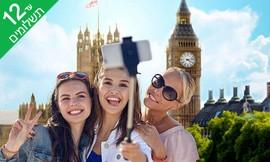 קיץ למשפחות בלונדון + אטרקציות