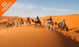 טיול מאורגן למרוקו, כולל פסח