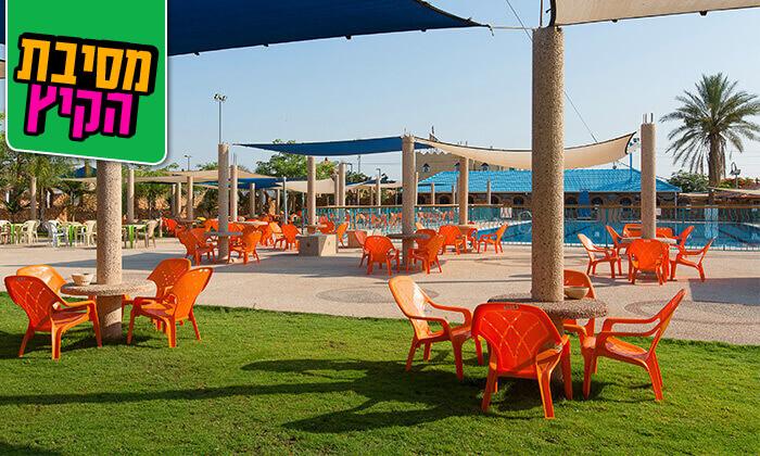 7 חוף ביאנקיני ים המלח - כרטיס כניסה וארוחה