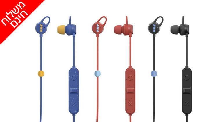2 אוזניות בלוטוס JAM - משלוח חינם!