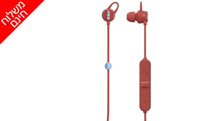 5 אוזניות בלוטוס JAM - משלוח חינם!